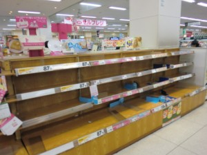 supermarkets have nothing